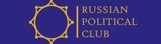 Russian Political Club